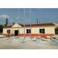 China EPS Sandwich Panel PVC Cladding Prefab Steel House In School Easy Assemble on sale