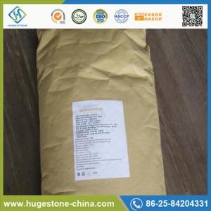 China Sodium Alginate on sale