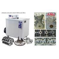 China High Frequency Carbon Rust  Removing Ultrasonic Cleaning Machine For Cylinder Heads on sale