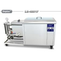 Cheap Limplus Oil Fiteration Industrial Ultrasonic Cleaner With Water Recycle System for sale