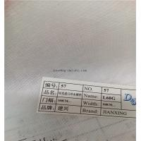 Buy cheap Embroidery backing interlining  PVA cold water soluble nonwoven interlining  paper product