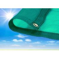 Buy cheap High Reliable Green Garden Sun Shade Net / Hdpe Shade Fabric For Greenhouse from wholesalers