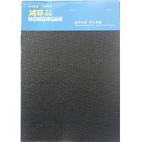Buy cheap 560G Woven Dewatering Geotextile Manufactured With High Tenacity PP Yarns With from wholesalers