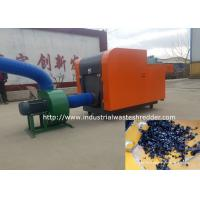 Best Carbon Fiber Rag Cutting Machine High Strength Graphite Fiber Crushing Customizable wholesale