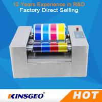 China 3-5 Minutes 220v, 50/60Hz Ink Mixing Machine With Adjustable Distributing Time 250w on sale