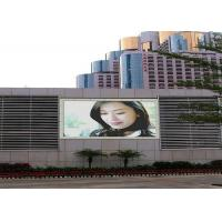 Best Big Full Color P8 Outdoor Hd Led Display Board / Led Video Wall Panel Noiseless wholesale