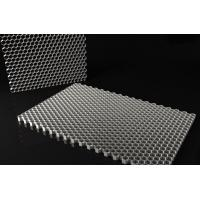 Buy cheap Hot sale Aluminium Honeycomb Core from wholesalers