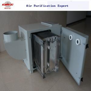 China Machine Mounted Electrostatic CNC Machine Oil Mist Purifier CEP Certification on sale