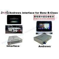 Buy cheap Multimedia interface android car gps navigation 16GB Flash from wholesalers