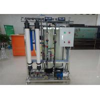 China Automatic 1000LPH Ultrafiltration Membrane System / UF Membrane Water Purifier on sale
