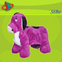 Best Battery Operated Animal Ride , Plush Animal Rides , Happy Animals Ride wholesale
