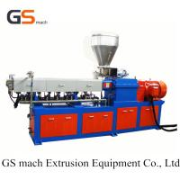 Best Filling Masterbatch Caco3 Double Screw Extruder Machine Low Noise For Granulation wholesale