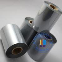 China 84mm*24mm brand electronic products label for thermal transfer printing resin grey printer ribbon on sale
