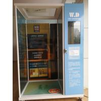 China 22 Inches Touchscreen Custom Vending Machines For Sale Sun Block Cream, sunscreen mist booth, sunscreen spay machine on sale