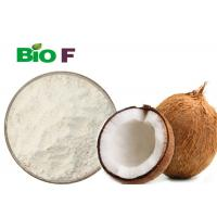China Food Additive Natural Food Flavoring Coconut Oil Powder Water Solubility on sale