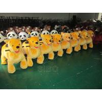 Best Battery Ride On Animals Walking Electric Battery Kiddie Ride For Mall wholesale