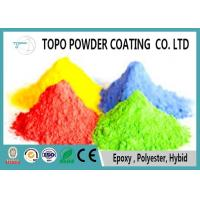 China RAL 1035 Pearl Beige Pure Polyester Powder Coating Paint Matt 20%-50% on sale