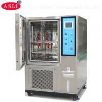Best Adjustable Stainless Steel Constant Temperature And Humidity Chamber With Germany Bizer Compressor wholesale