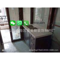 China Foshan Weimeisi Wholesale Stone Slab Quartz, Marble, Granite Countertop for Kitchen on sale