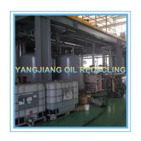 China Used Lubricationg Oil Recycling Waste Engine Oil Recycling Machine on sale