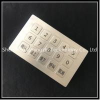 China Self Service Machine Stainless Steel Keyboard 1 year Warranty For Remote Controller on sale