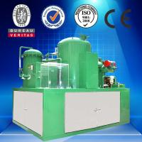 Best Vacuum Technology Oil Purifier Waste Lube Oil Recycling Machine wholesale