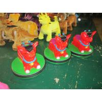 Best Sibo Animal Bumping Cars Bumper Karts For Kids For Family Centre wholesale