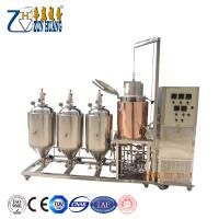 50L small home brewery mini beer brewing equipment
