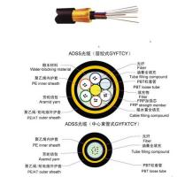 Best All Dielectric Self - Supporting Outdoor Aerial Cable wholesale