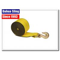 Best 20000Lb Yellow Tow Strap , Winch Extension 12 TON 4WD Tow Strap With Hooks wholesale