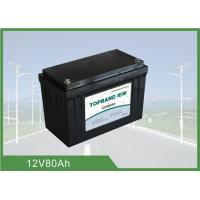 Best Light Weight 12v 80ah Led Light Battery , Lithium Iron Phosphate Batteries Eco Friendly wholesale