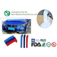 Cheap Excellent Resilience LSR Liquid Silicone Rubber RH6150 - 50® LFGB Standard for sale