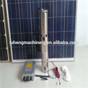 Best solar power water pump manufacture wholesale