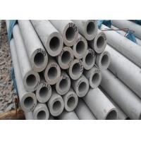 Best TP 321 Seamless Stainless Steel Pipe Construction Use 1-30MM Thickness wholesale