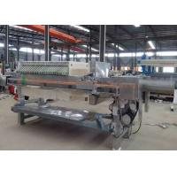China Energy Conservation and Environmental Protection Stainless Steel Plate Alcohol Filter Press on sale