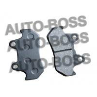 Buy cheap Motorcycle Brake Pads for CG125 from wholesalers