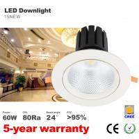 Best Dimming 60W Recessed LED Downlight 5200LM High lumens CREE COB Stores LED illumination wholesale