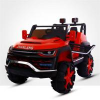 Best 12V kids electric battery car baby car for children driving ride on toy car wholesale