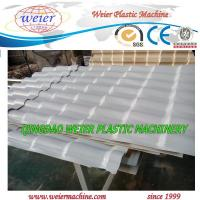 China 350kg output of PVC Corrugated Roofing Sheet Machine with SJSZ80/156 Extruder on sale