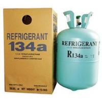 Best Refrigerant Gas R134A With DOT Cylinder ARI700 wholesale