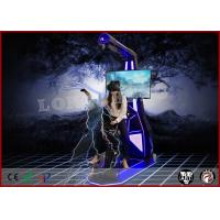 Buy cheap VR Arcade 9D Simulator Horse Riding Shooting VR With HTC Glass / Good VR Game from wholesalers