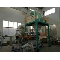 Buy cheap One Operator Handle Granule Packing Machine 800 Bags / Hour Long Life Time from wholesalers