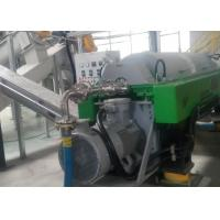 Cheap High Speed Industrial or Urban Sewage Wastewater Centrifugal Machine for sale
