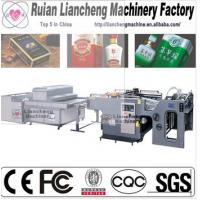 Best 2014 Advanced screen printing machine prices wholesale