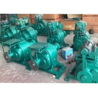 China Boiler Grate Small Speed Reducer Gearbox Worm Drive Reduction Gearbox on sale