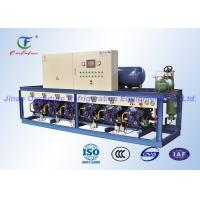 Best Bock R404a R22 Refrigerant Cold Room Compressor Unit , Outdoor Compressor Unit wholesale