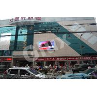 China P20 Full Color Outdoor Advertising LED Screens Board RGB 16 Bit wholesale