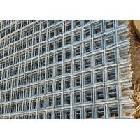 China Aluminum Crimped Wire Mining Screen Mesh Infill Panel For 1 X 20 Meters Size on sale