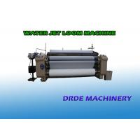 Best Polyester Cloth / Fabric Weaving Water Jet Loom Machine Double Nozzle 600 - 700 RPM Speed wholesale