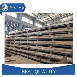 Best 5000 Series Aluminium Alloy Plate / Non Slip Precision Ground Aluminum Plate wholesale